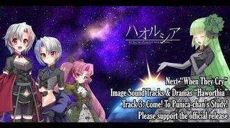 Haworthia Track 3 Come! To Punica-chan's Study (English Translation)