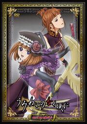 Umineko DVD Box 9