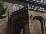Ushiromiya Family Mansion