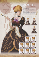 Umineko Pachinko slot artbook pg 10