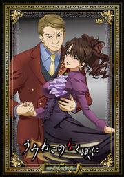 Umineko DVD Box 7