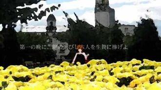 Umineko no Naku Koro ni OP v2