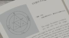 Anime ep1 discord circle