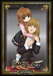 Umineko DVD Box 4