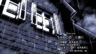 Umineko no Naku Koro ni OP EP1