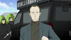 Sadanobu Yamamoto