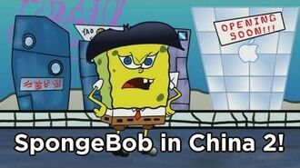 SpongeBob SquarePants in China 2 OFFICIAL -- Boom Chicago