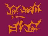 Squadala Empire