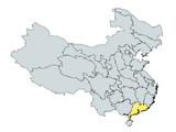 Chinese Empire