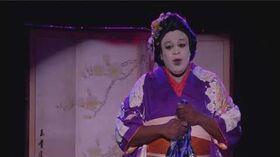 Geisha Song