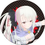 Unbreakable Machine-Doll Frey Charm with Cleaner Strap