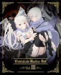 Unbreakable Machine-Doll Anime Blu-ray Vol.III Picture Label