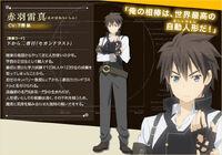 Raishin Akabane's Anime Character Profile