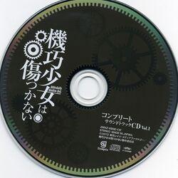 Unbreakable Machine-Doll Complete Original Soundtrack Vol.I CD