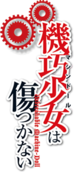 Unbreakable Machine-Doll Logo LN II