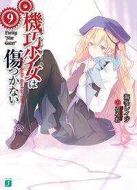 Unbreakable Machine-Doll Light Novel Volume 09 Cover (ver.2)