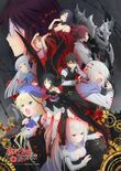 Unbreakable Machine-Doll B1 Tapestry