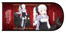 Unbreakable Machine-Doll Frey Book Cover