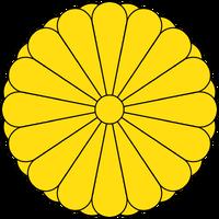 Japan Coat of Arms