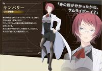 Kimberly's Anime Character Profile