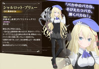 Charlotte Belew's Anime Character Profile