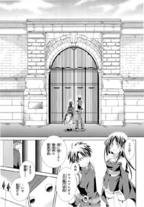 Unbreakable Machine-Doll Manga Volume 01 Chapter 001 Page 037