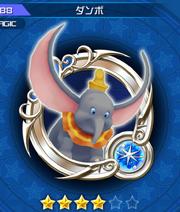 188 Dumbo New