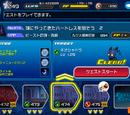 Mission 474