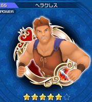 65 Hercules