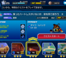 Mission 76