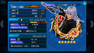 62 Riku Black Coat MAX