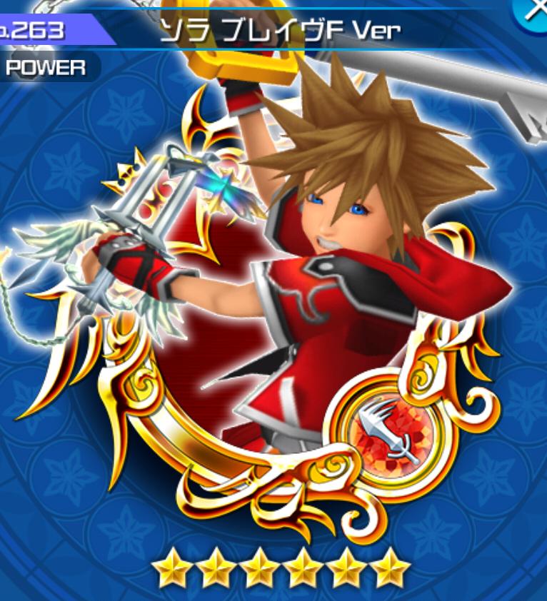 Image - 263 Sora Valor.png | Kingdom Hearts Unchained X Wikia ...