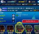 Mission 17
