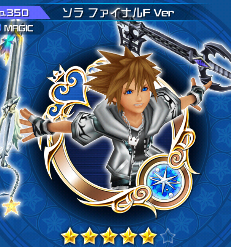 Sora Final Form Version | Kingdom Hearts Unchained X Wikia ...