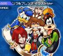 Sora & Friends Illustrated Version