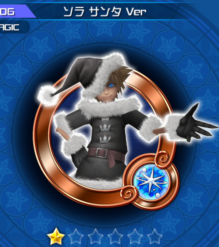 Sora Christmas Town Version Kingdom Hearts Unchained X Wikia