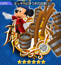 392 Mickey and Brooms