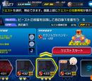 Mission 433