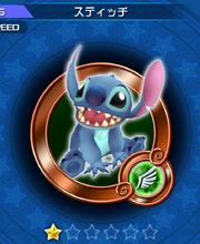 95 Stitch