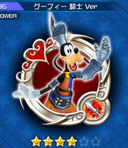 36 Goofy Knight New