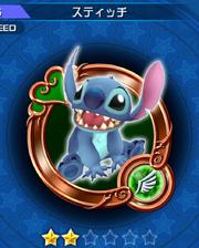 96 Stitch