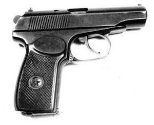 300px-PM-9mm