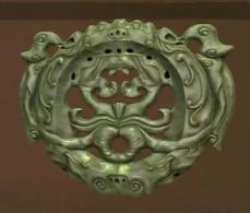 File:Jade Pei Pendant.PNG