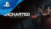 Uncharted The Lost Legacy - Announcement Trailer PS4, deutsche Untertitel