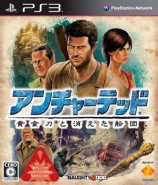 Japão cover 2
