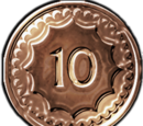 Uncharted 2: Among Thieves Trophäen