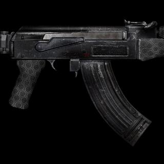 Broń KAL-7 <a href=