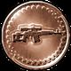 50 Kills Dragon Sniper