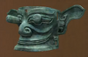 Unusual Bronze Mask
