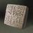 A Slate in Cuneiform